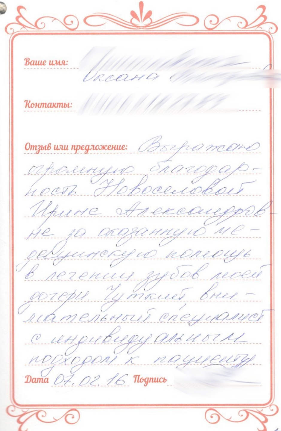 scan0010