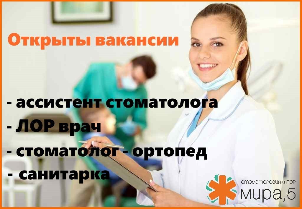 dental-assistant-school-1024x707