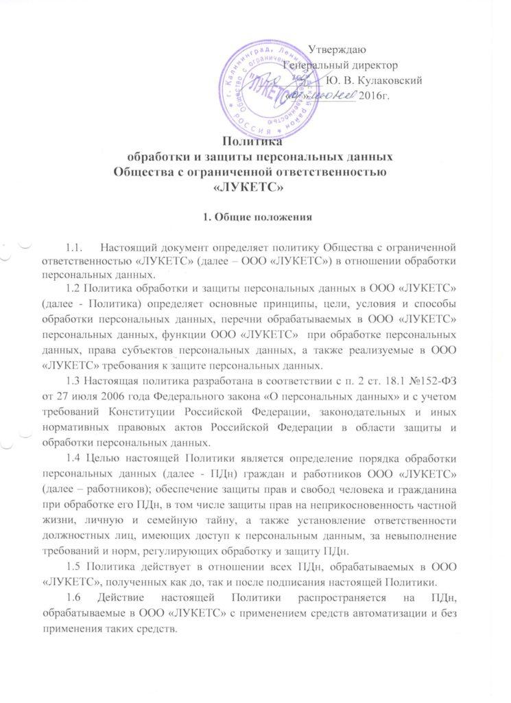 адреса юридических консультаций в г